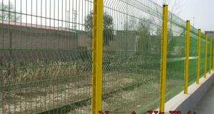 làm hàng rào sắt tại Thuận An